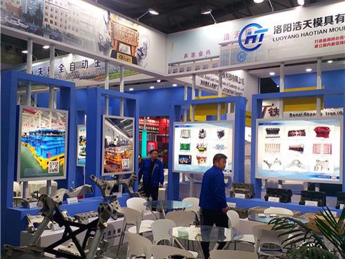 2019年3月16日到3月19日十七届中际铸造博览会在上海成功举办